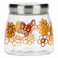 "Small ""Savana story"" jar with yellow sunflowers"