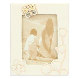Elegance photo frame 12.5 x 17 cm