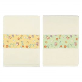 Set of 2 Country towels